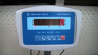 Весы товарные напольные ВСП - обзор(Весы товарные (напольные) электронные ВСП предназначены для статических измерений массы грузов при учетны..., 2013-11-12T08:32:36.000Z)