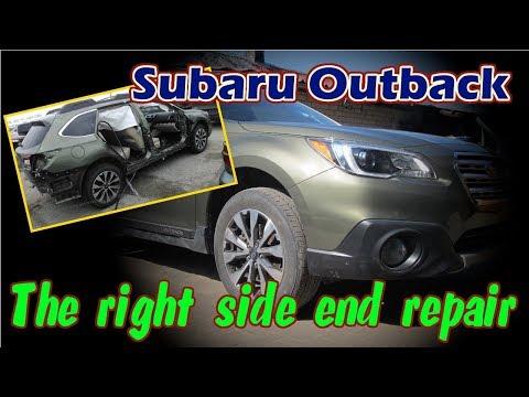 Subaru Outback. The right side repair. Ремонт правой стороны.