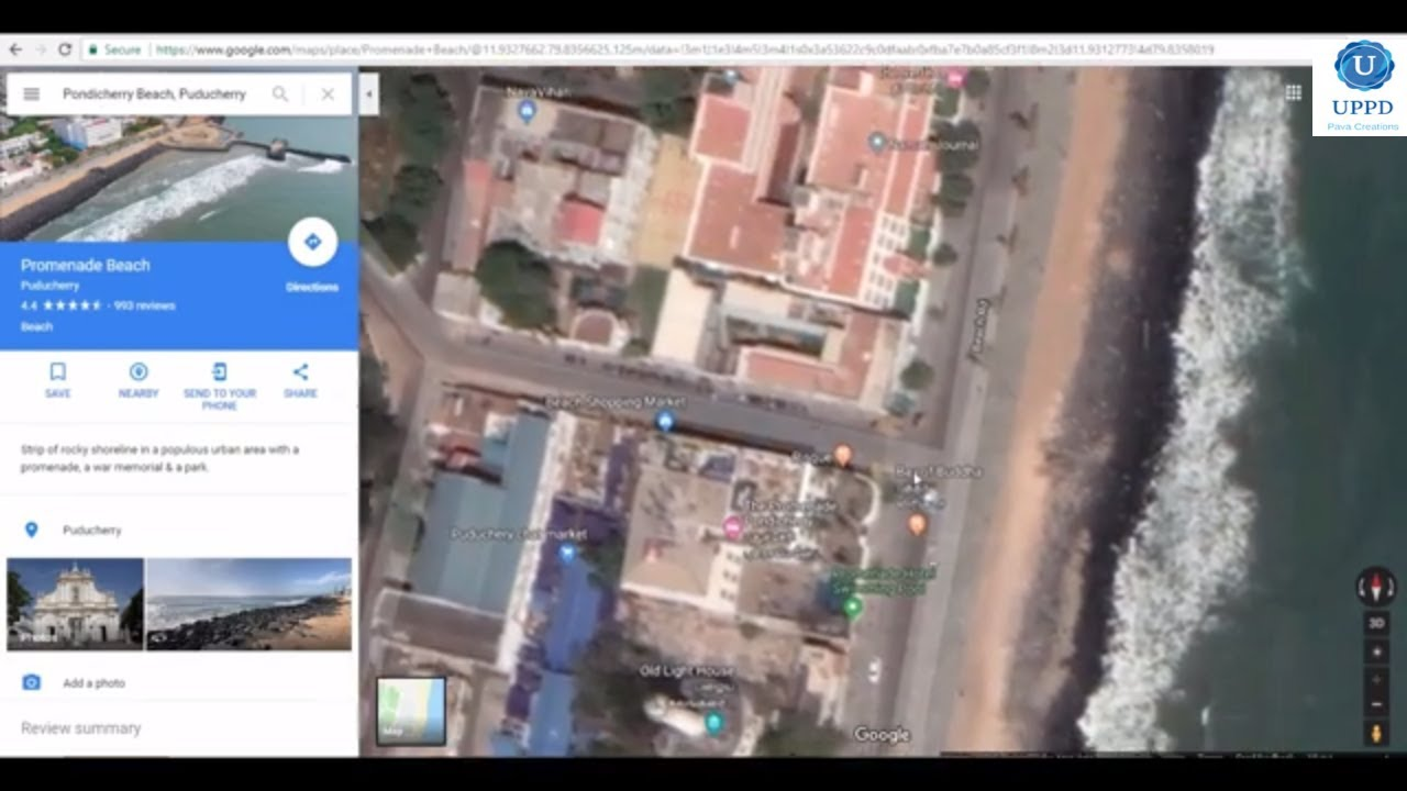Download Google map street view in Tamil