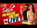 Winner Movie Pre Release Function || LIVE || Sai Dharam Tej, Rakul Preet, SS Thaman, Jagapathi Babu