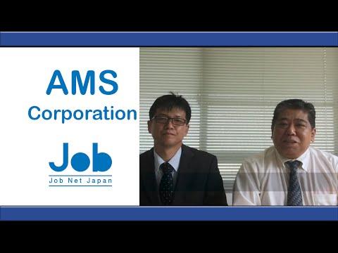 Job Net Japan - Grande contratação em Shizuoka, Yamanashi e Saitama -  AMS Corp