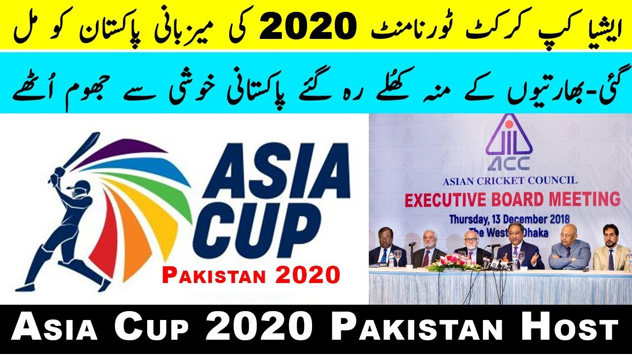Asia Cup 2020 Cricket.Pakistan To Host Asia Cup In 2020 Pakistan Gets Right To Host Asia Cup In 2020