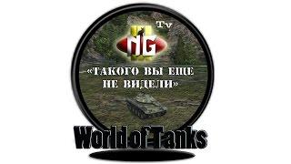 - T49 * World Of Tanks * NgIII -