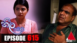 Neela Pabalu - Episode 615 | 10th November 2020 | Sirasa TV Thumbnail