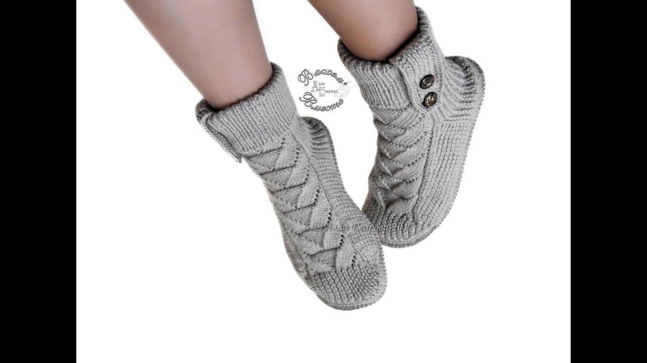 Ютуб вязание носков сапожек