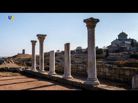 Как раньше назывался город севастополь