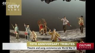 70th  anniversary tributes: Theatre and song commemorate World War II