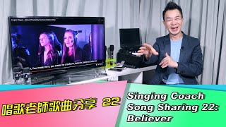 Vocal Coach Reacts to Believer (Thunder) by One Voice Children's Choir