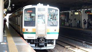 2020/08/19 【大宮入場】 211系 A27編成 大宮駅 | JR East: 211 Series A27 Set for Inspection at Omiya