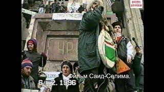 Чеченский мальчик: Мы Не Хотим Войны!!!.Песня о войне в Чечне. Фильм Саид-Селима