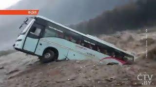 Туристический автобус смыло в реку в Гималаях