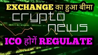 CRYPTO NEWS #205    Circle ने खरीदी SeedInvest, ICO REGULATION, NEW CRYPTO RULES    MONEY GROWTH