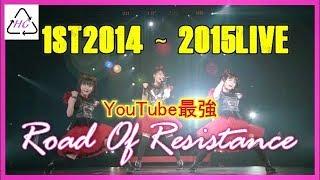 BABYMETAL - Road Of Resistance ( 2014 ~ 2015 ) P-8