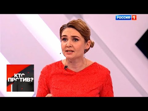 Анна Шафран шокировала