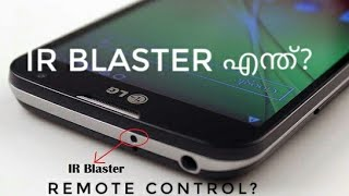 What is IR blaster?How it works?Malayalam/Make your smart phone as a Remote/Get my result /malayalam