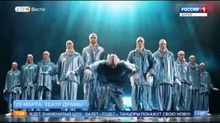 В Барнауле в конце марта выступит шоу-балет «Тодес»