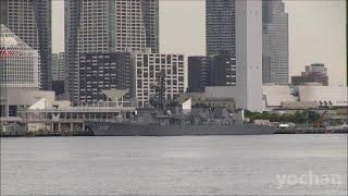Destroyer of JMSDF.Takanami-class: JS TAKANAMI (DD 110) Arrival in Port of Tokyo