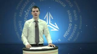 видео Оценка ценных бумаг: методы оценки, что влияет на стоимость