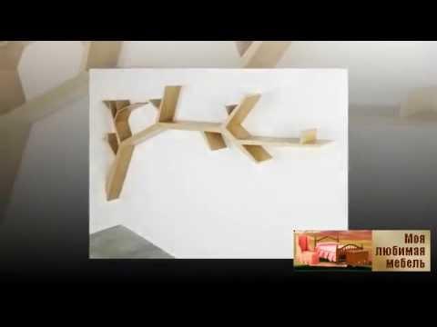простой способ сделать стеклянную полку для ванной - YouTube