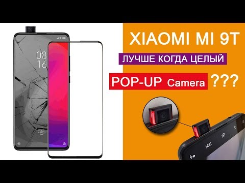 Разбор и замена стекла Xiaomi Mi 9T. POP-UP камера | K20 Glass Replacement And Disassembly