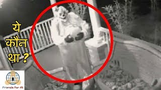 5 cctv म क द क छ रहस यमई घटन य 5 mysterious surveillance videos that can t be explained