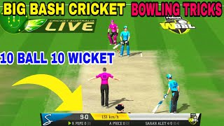 Big Bash Cricket Fast Bowling Tricks