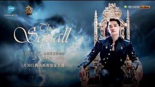 160130 Rain The Squall in Hong Kong [live]