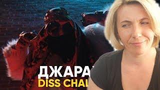 Реакция МАМЫ на Big Russian Boss - Охрип Diss Challenge (Эльдар Джарахов)