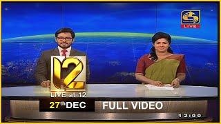 Live at 12 News – 2020.12.27 Thumbnail