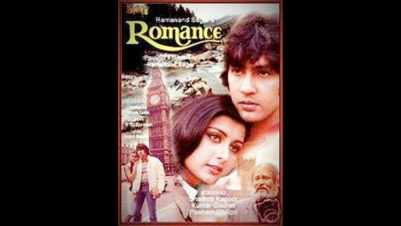 Download Romance 1983 (Full Album/Soundtrack Version)HQ