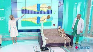 Здоровье  Сон иболь вспине(19 11 2017)