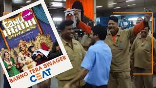 the swaggerer ceat nashik
