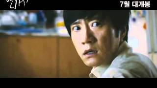 Deranged (Yeongasi) teaser