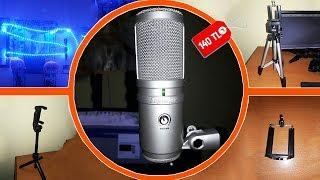 UCUZA RODE'A RAKİP MİKROFON! (VİDEODA KAVGA ÇIKTI)