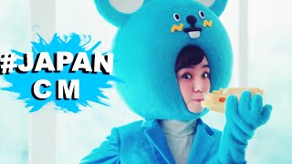 JAPANESE COMMERCIALS 2019 | FUNNY, WEIRD & COOL JAPAN! #19