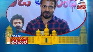Your Vote is Your Voice! Actor Vijay Raghavendra On Why One Should Vote For The Elections