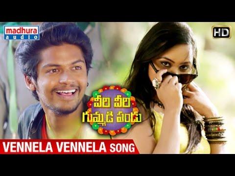 Veeri Veeri Gummadi Pandu Songs | Vennela Vennela Song | Rudra | Vennela | Madhura Audio