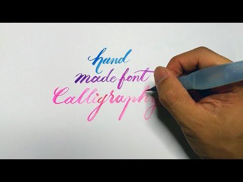[이서] 영문 캘리그라피 - Hand made font Calligraphy