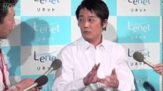 坂上忍/「Lenet」新広告キャラクター就任記者発表会 □イベント動画 ク...
