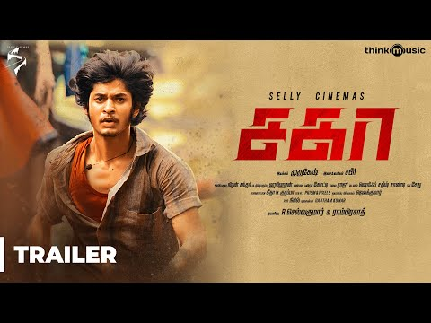 Sagaa Official Trailer | Saran, Ayra,...