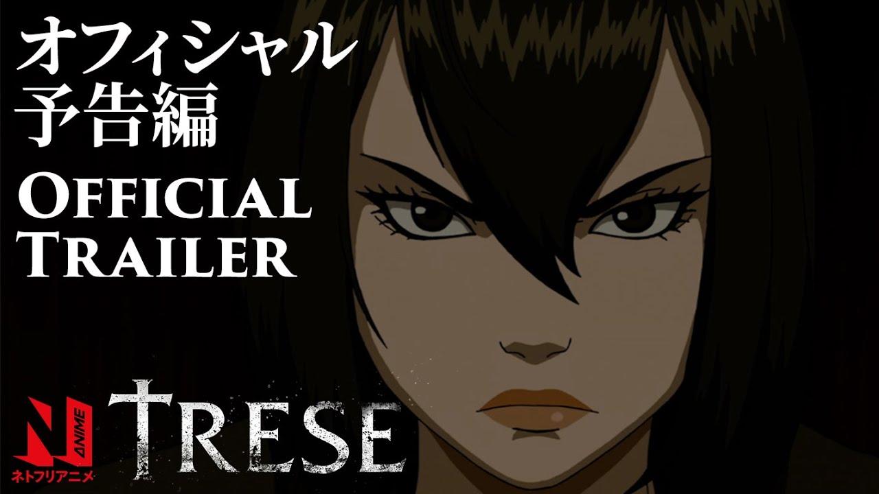 Trese | Official Trailer | Netflix Anime