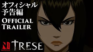 Trese | Official Trailer
