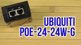 Розпакування Ubiquiti PoE 24V/1A (24W POE-24-24W-G