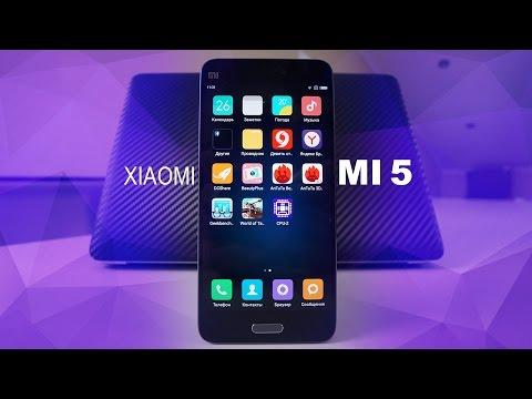 Xiaomi Mi 5 - лучше не трогать!