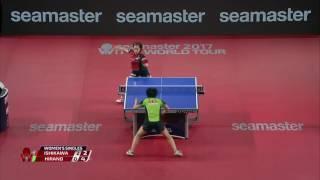 韓国オープン2017女子シングルス準決勝 石川佳純vs平野美宇 第3ゲーム