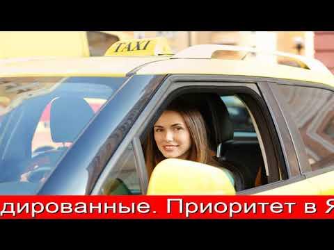 Аренда Авто Под Такси Частные Объявления Тюмень