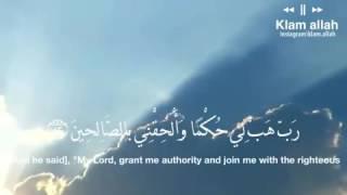الذي خلقني فهو يهدين ..  تلاوة تثلج الصدر للشيخ عبدالله الموسى
