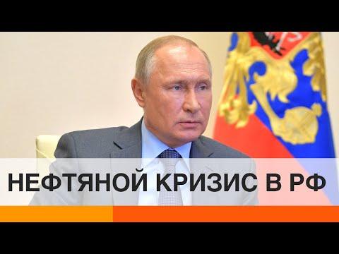 Цена на нефть пробила дно: справится ли Путин?