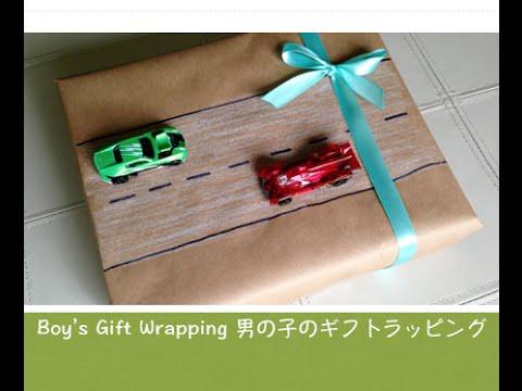 Boys birthday gift wrapping idea boys birthday gift wrapping idea youtube negle Image collections