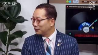 [영업의 신 30회]연봉 10억? 3W 750주의 신화 TOT 김준기 설계사